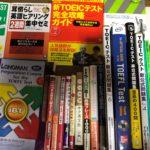 東京都より英語書籍を宅配買取 TOEIC/TOEFL問題集など