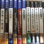 香川県でゲームソフトの出張買取 3DS プレイステーション4 PS3など