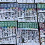 愛知県のより農業関係の本を宅配買取 現代農業など