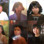 香川県観音寺市で古いアダルト雑誌 写真集を買取 激写文庫 自販機本