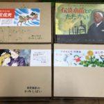 兵庫県より紙芝居を宅配買取させて頂きました。かみしばい