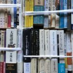 香川県丸亀市でクラシック、グレン・グールド関連の専門書 CDなど買取