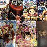 香川県で映画パンフレット ワンピースグッズなどを買取