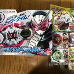 香川県で仮面ライダー玩具 グッズを買取 ジオウ ジクウドライバーやライドウオッチ