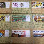 愛知県より童心社のかみしばいを宅配買取 児童文学 紙芝居 児童書など