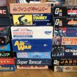 大阪府よりウォーゲーム・シュミレーションゲーム・ボードゲームなどを宅配買取