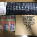 広島県よりドラマ・アニメのDVD-BOXを宅配買取 ミナミの帝王 ルパン三世など