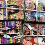 エロ本・アダルト雑誌を買取 ベッピンスクール ビデオボーイ  すっぴん ホイップなど