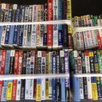 香川県丸亀市で将棋 囲碁の本などを出張買取