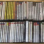 香川県でクラシックCDや音楽の本、ピアノ譜面・楽譜など買取