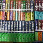 東京都より漫画全集を宅配買取 藤子・F・不二雄大全集