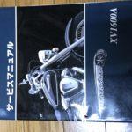 兵庫県よりヤマハ・スズキ・ホンダのサービスマニュアルを宅配買取