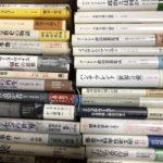 香川県で哲学書・思想・政治学・倫理学・社会学の本などを買取  ハンナ・アーレント