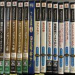 レアゲームの買取 NEOGEOオンラインコレクション セガエイジス2500 タイトーメモリーズなど