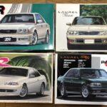 "<span class=""title"">香川県で自動車模型 プラモデルを買取 アオシマ</span>"