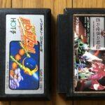 "<span class=""title"">香川県でレアゲームの買取 オーバーホライゾン 百の世界の物語など</span>"