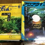 "<span class=""title"">熱帯魚・海水魚・爬虫類・小動物・鳥の生物関連の書籍を買取 アクアライフ フィッシュマガジンなど</span>"