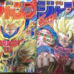 "<span class=""title"">香川県で90年代 80年代の週刊少年ジャンプを買取 古い漫画雑誌など</span>"